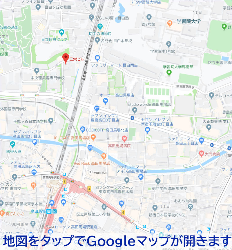 三栄ビルの地図
